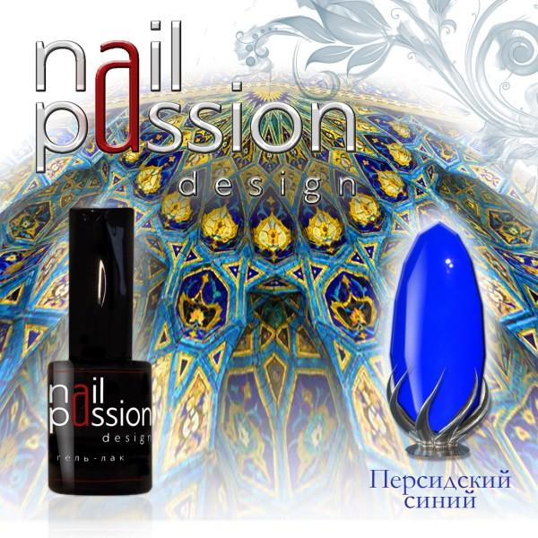 Персидский синий