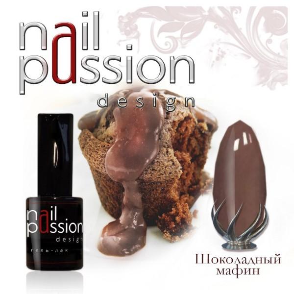 Шоколадный мафин