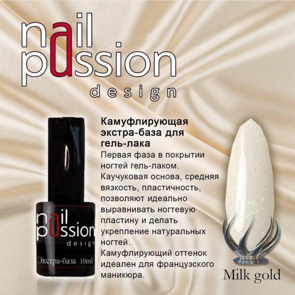 Milk Gold