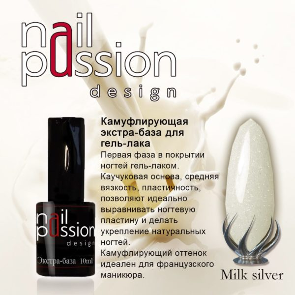Milk Silver