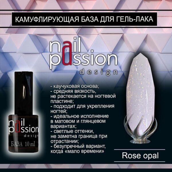 Rose Opal