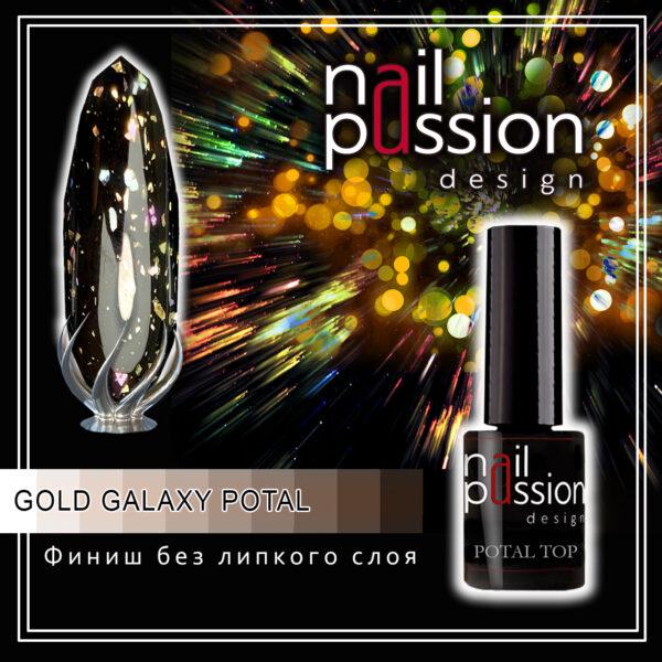 gold galaxy potal