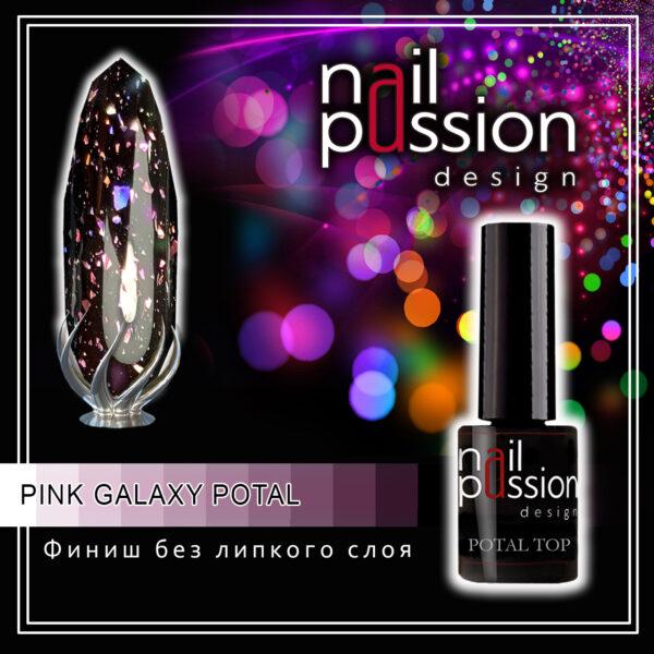 pink galaxy potal